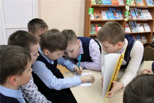 В Чувашской республиканской детско-юношеской библиотеке завершилась  Неделя безопасного Рунета – 2020