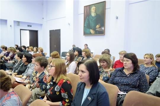 Состоялось ежегодное республиканское совещание руководителей государственных и муниципальных библиотек