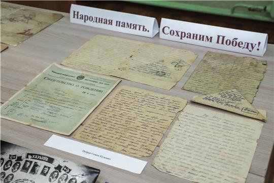 Врио Главы Чувашии Олег Николаев присоединился к акции «Народная память. Сохраним Победу!»