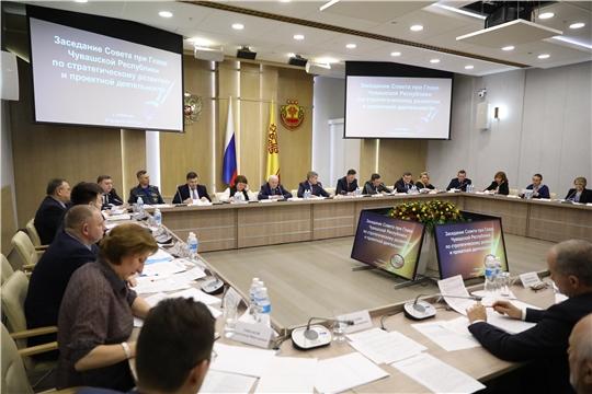 На заседании Совета при Главе Чувашской Республики по стратегическому развитию и проектной деятельности обсудили ход реализации национального проекта «Культура»