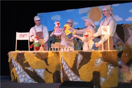 В Чувашском государственном театре кукол состоялась премьера спектакля «Цыпленок-чемпион»