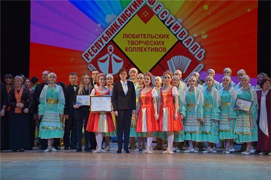 В рамках нацпроекта «Культура» наградили победителей республиканского этапа Всероссийского фестиваля-конкурса любительских творческих коллективов
