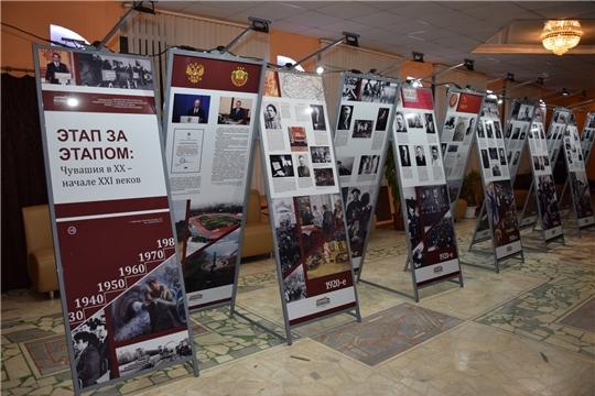 Выставка «Этап за этапом: Чувашия в XX-XXI вв.» экспонируется в Ибресинском районе