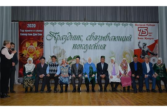 В Батыревском районе проведен Республиканский семейный фестиваль традиционной культуры