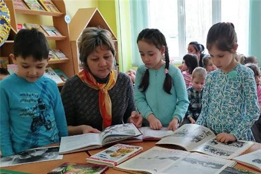 В Чувашской республиканской детско-юношеской библиотеке продолжается марафон-благодарность «75 дней до 75-летия Победы»