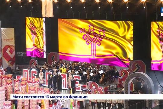 Парад муниципалитетов стал отправной точкой празднования 100-летия автономии Чувашии