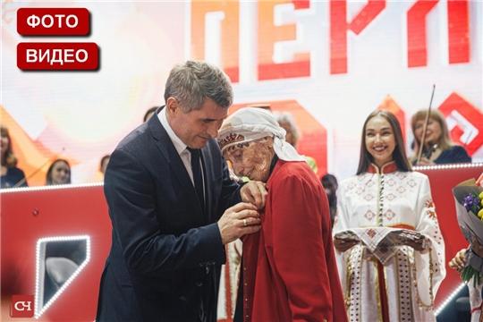 В Чувашии дан старт празднованию 100-летия Чувашской автономной области