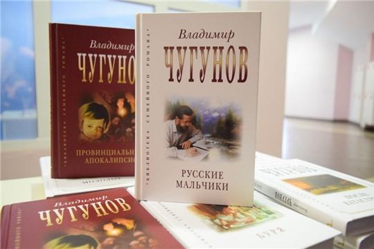 В библиотеках Чувашии отметили День православной книги