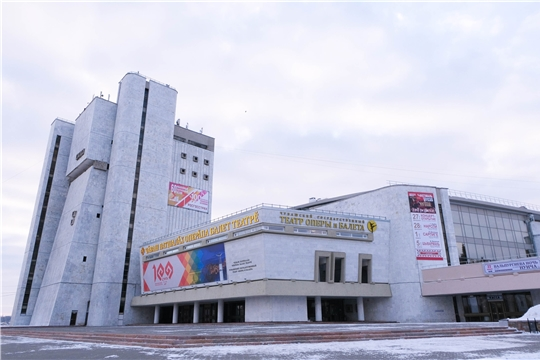 XXIV Международный балетный фестиваль переносится на более поздний срок