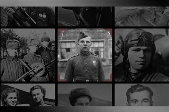 Министерство обороны России призывает граждан направлять имена и фотографии предков, защищавших Отечество с 1941 по 1945 гг.