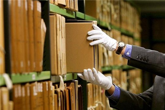 Архивы республики готовы обслужить посетителей дистанционно