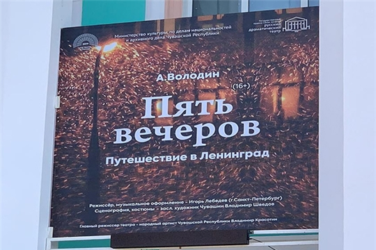 С 25 марта Русский драматический театр запускает онлайн-трансляции спектаклей