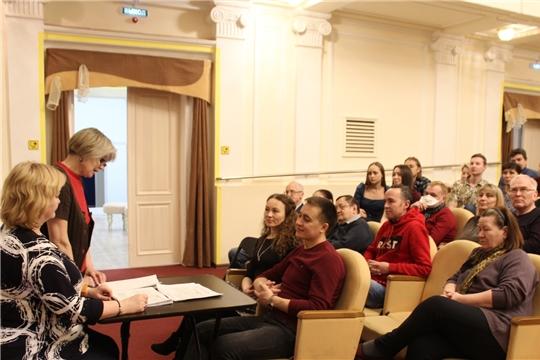В Чувашском театре кукол состоялось рабочее совещание по изменениям в Конституции Российской Федерации.