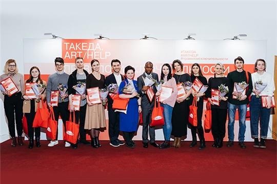 Студентка художественного училища стала лауреатом конкурса  «Такеда. Art/Help. Правило исключительности»