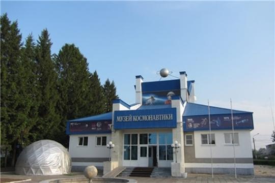 Музей космонавтики предлагает виртуальную экскурсию с аудиогидом и знакомство с виртуальными выставками