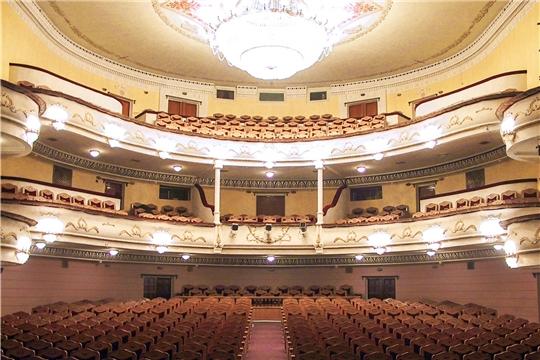 Чувашский драматический театр им. К.В. Иванова предоставляет доступ к спектаклям на сайте