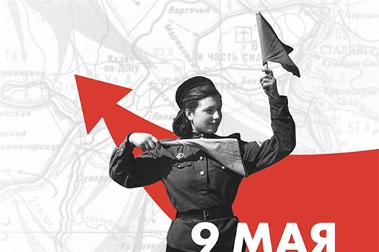 К 75-летию Великой Победы учреждения культуры готовят онлайн-программу для жителей республики