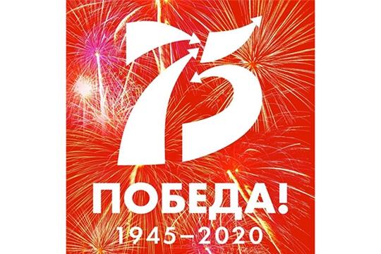 Национальная библиотека запустила конкурс видеороликов к 75-летию Победы в Великой Отечественной войне