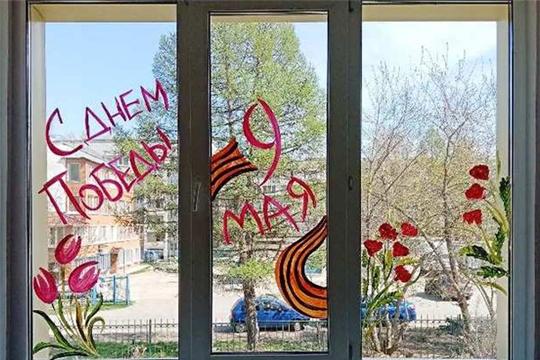 Детско-юношеская библиотека – участница Всероссийской акции «Окна Победы»