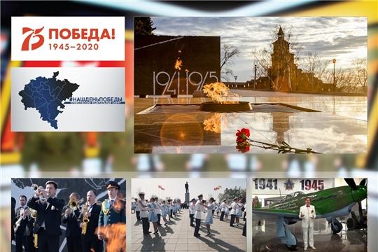 Великую песню «День Победы» сегодня поют на государственных языках всех народов Приволжского федерального округа