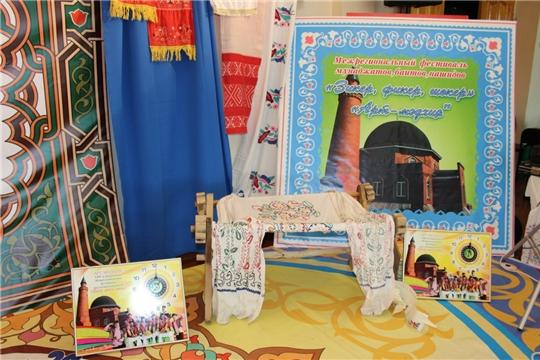 «Арт-мәдхия» проводится в честь праздника Рамазан