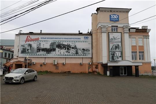 Бывшее здание кинотеатра «Родина» планируется передать Чебоксарскому художественному училищу