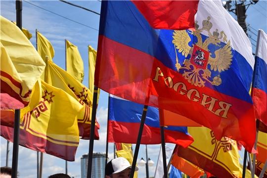 Продолжается флешмоб «Я живу в России»