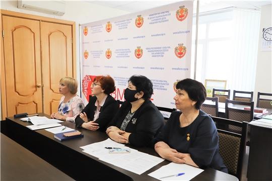 Состоялось онлайн-заседание к общероссийскому Дню библиотек