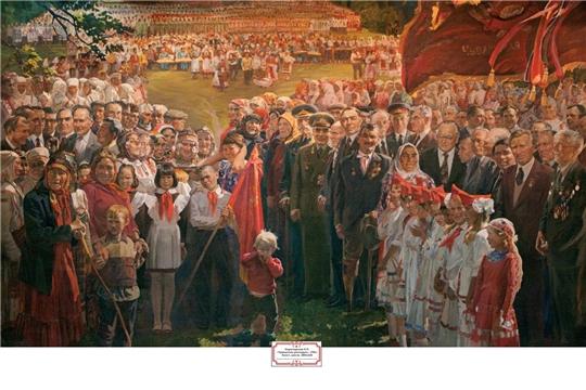 Всероссийский выставочный проект «100 выдающихся людей Чувашии»