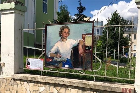 Арт-проект «100 выдающихся людей Чувашии» - музейная выставка под открытым небом