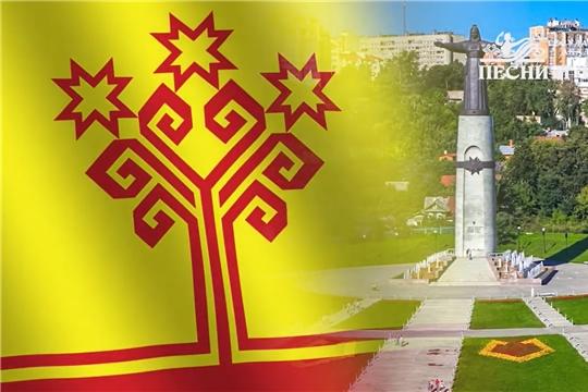 Приглашаем на онлайн-концерт «Россия - Отчизна моя», посвященный Дню России