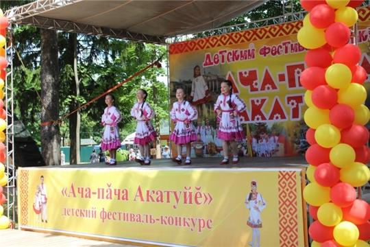 Централизованная клубная система города Чебоксары - в числе победителей конкурса «Дом культуры. Новый формат»