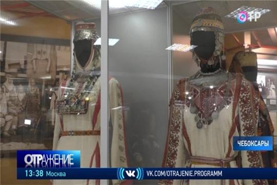 О работе Чувашского национального музея рассказали на Общественном телевидении России (ОТР)