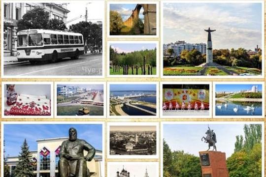 «100 фактов о Чувашии»: акция завершилась, проект продолжается