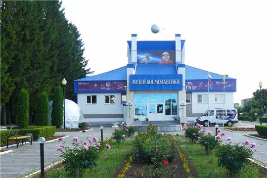 Мемориальный комплекс летчика-космонавта СССР А.Г. Николаева провел 20 онлайн-мероприятий в период ограничений