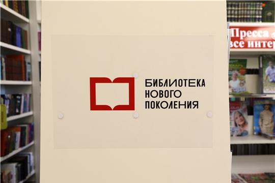 В Чувашской Республике готовятся к открытию Большесундырская и Кшаушская сельские библиотеки