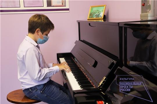 В Козловскую детскую школу искусств поступили новые музыкальные инструменты