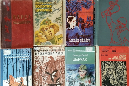 На грант Главы Чувашии будет реализован проект «Медиаплощадка «Неприкосновенный запас. 75 книг о Великой Отечественной войне»