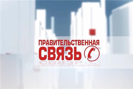 Интервью министра Розы Лизаковой - в программе «Правительственная связь» на Национальном телевидении Чувашии
