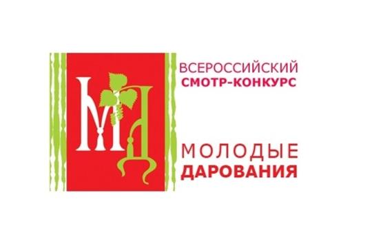 Объявляется прием заявок на участие в республиканских отборочных турах Общероссийских конкурсов