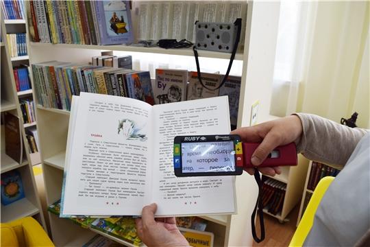 В Кшаушской сельской библиотеке создается информационно-ресурсное пространство для людей с ограниченными возможностями здоровья