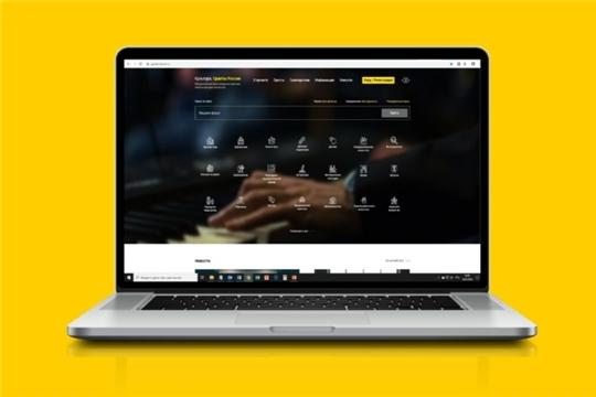 Интернет-портал «Культура. Гранты России» проводит опрос среди пользователей о работе информационной системы
