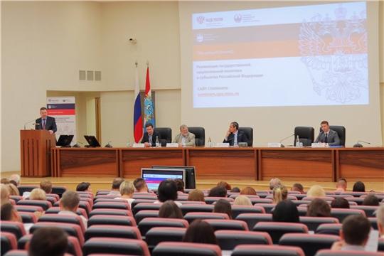Межнациональные отношения и культура обсуждены в Самаре при участии специалистов из Чувашии