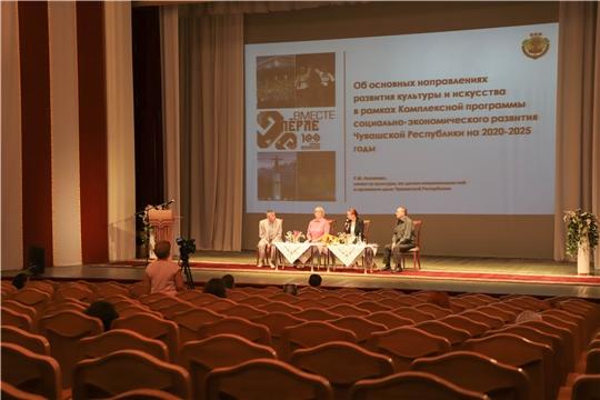 Продолжаются рабочие встречи министра культуры с коллективами учреждений культуры