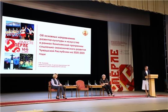 Коллективы учреждений культуры обсуждают Комплексную программу развития республики
