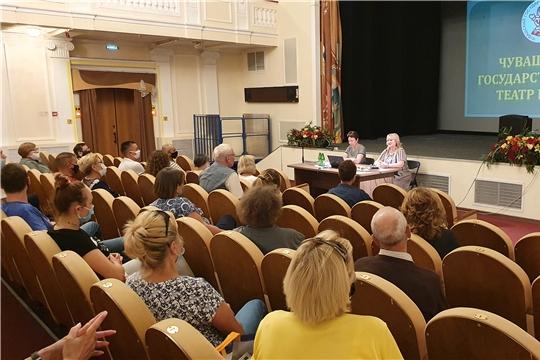 В Чувашском театре кукол состоялся сбор труппы