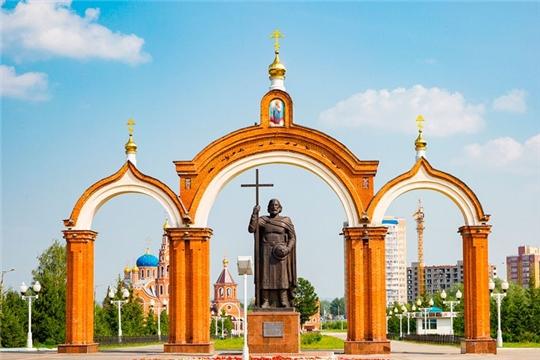 Новочебоксарск отмечает День города в онлайн-формате