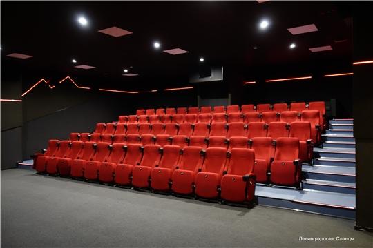 По итогам конкурса Фонда кино в Чувашии будут созданы новые кинозалы