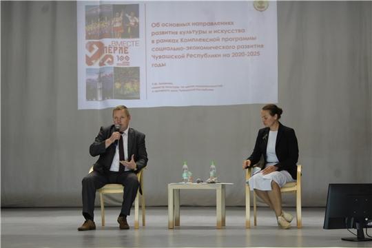 Шемуршинский район с рабочим визитом посетила министр культуры Роза Лизакова