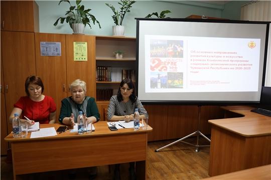 В Государственном историческом архиве обсудили Комплексную программу развития республики